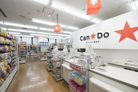CanDo(キャンドゥ)