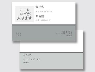 シンプル名刺