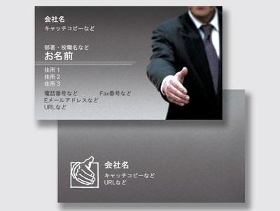 弁護士名刺