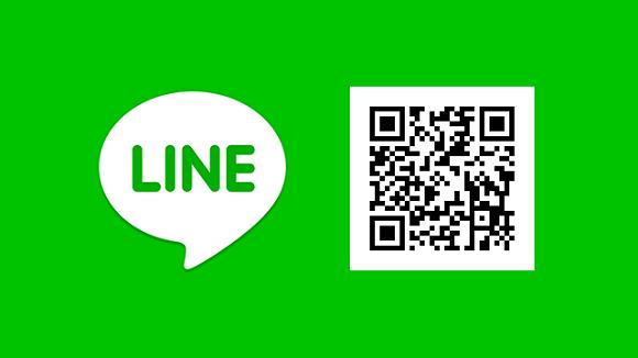 LINEのQRコード