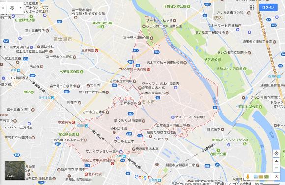 志木・新座