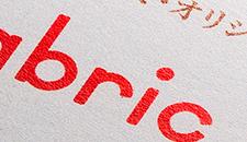通常の名刺作成