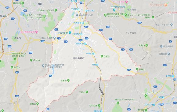 大阪府河内長野市
