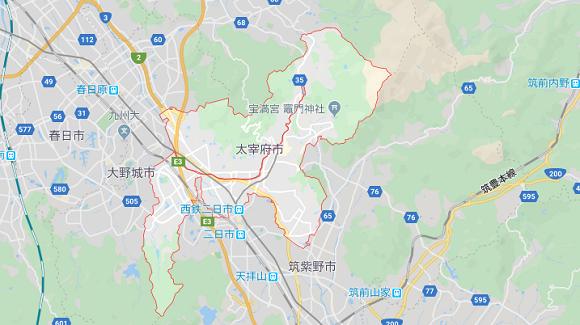 福岡県太宰府市