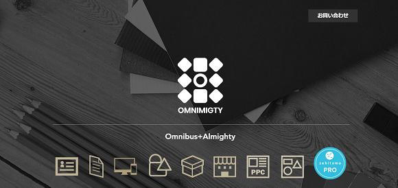 OMNIMIGTY