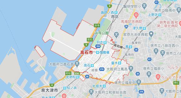 大阪府高石市の地図
