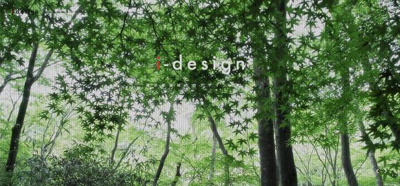 デザインオフィスi-design